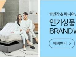 """""""다이슨 이 제품, 11번가에서만?"""" 이상호 대표의 '차별화' 승부수"""