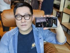 <strong>SK</strong>T, 부천영화제 '감독과의 대화' VR 중계