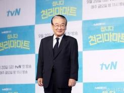 """'갑질 의혹' 이순재, 논란 후 첫방송…""""사소한 일로 물의 죄송"""""""