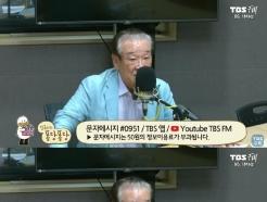"""이순재, 전 매니저 논란 이후 첫 방송서 """"물의 빚어 죄송"""""""