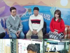 '골목식당' 최장기 프로젝트 '포항 꿈틀로' 편 시작…촬영 중단 요청도