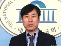 """하태경 """"송대익 조작 징계는 방송정지 7일, 휴가냐?"""""""
