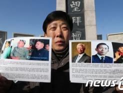 '대북전단 살포' 박상학, 이번엔 취재진 폭행으로 경찰수사