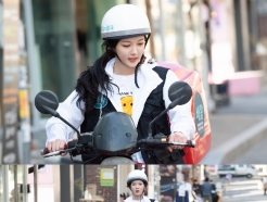 '편의점 샛별이' 김유정, 지창욱 떠나 배달 알바 시작…라이더 변신