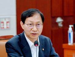 민주당 전북도당위원장, 김성주 의원으로 굳어지나