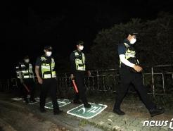 [사진] 실종 10시간째...야간수색 나선 경찰