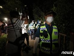 [사진] 야간 수색 이어가는 경찰
