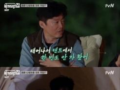 """'바퀴 달린 집' 김희원 """"텐트에서 한 번도 안 자 봤다""""…51년 만의 첫 경험"""