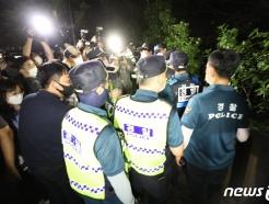 [사진] 야간 수색하는 경찰