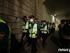 [사진] 경찰 야간수색 돌입