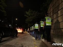 [사진] 박원순 서울시장 야간 수색