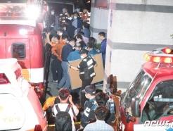[사진] 박원순 서울시장 실종 '초비상'