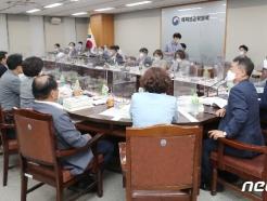 [사진] 텅 빈 전원회의장 안쪽 근로자위원 자리