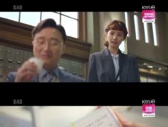 """'출사표' 나나, 구의원 첫 출근…""""출퇴근 시간은? 월급날은?"""" 궁금증 폭발"""