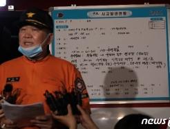 """[사진] 소방당국 """"박원순, 못 찾을시 내일 일출 이후 헬기 띄울 것"""""""