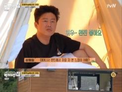'바퀴 달린 집' 공효진, 제주도 여정 마무리→이성경 담양에서 배턴 터치(종합)