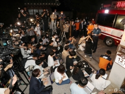 [사진]박원순 시장 수색 브리핑하는 경찰