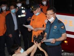 [사진]경찰, 박원순 시장 수색 상황 브리핑
