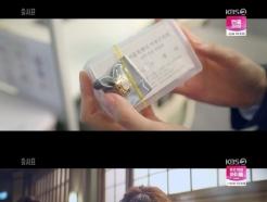 '출사표' 나나, 구의원 당선 기쁨→졸지에 월급 걱정할 처지 됐다(종합)