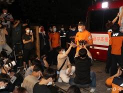 [사진]소방당국, 박원순 시장 못 찾을 시 일출 이후 헬기 동원