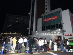 [사진] 서울대병원에 모인 수많은 취재진들