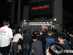 [사진] 박원순 시장 실종소식에 서울대병원에 모인 취재진들