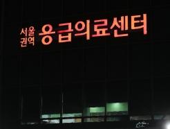 [사진] 서울대병원 비상대기