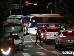 [사진] 경찰, 야간 수색작업 돌입
