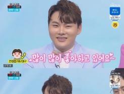 '사랑의 콜센타' 박서진, 팬 닉네임 기억…나훈아 '사모' 열창