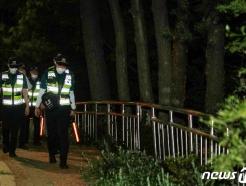 [사진] 박원순 시장 실종, 야간수색