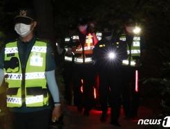 [사진] '경찰·소방 770여명 박원순 철야수색'