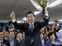 [사진] '최장수 서울시장' 족적 남기고