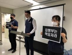 """""""회장가족 꽃집에 일감 몰아줘""""…'춤판 워크샵' 소공연 또 다른 의혹"""