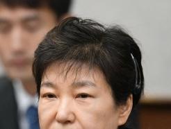"""""""박근혜 징역20년"""" 선고에 지지자들 """"재판 무효""""…욕설 소동"""