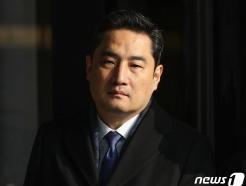 """가세연 """"서울시 상대 박원순 서울특별시장 집행금지 가처분"""""""