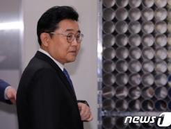 '홈쇼핑 뇌물혐의' 전병헌 2심 선고…검찰, 징역 8년6월 구형