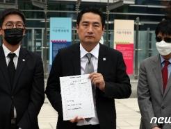 """박원순 서울특별시葬 금지 가처분신청 각하…법원""""부적법""""(종합)"""