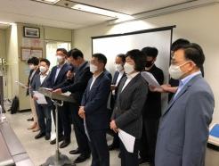 """소상공인연합회, 비대위 구성…""""춤판 워크숍 벌인 회장 사퇴"""""""