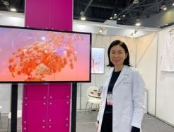 더마코스메틱 '보타닉센스', 영양학자가 만든 '피부 건강 화장품'…기술로 차별화