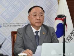 ADB 한국총회 3년 미룬다…코로나 극복매진