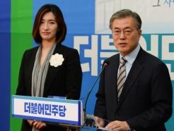 """'청년' 김빈 전 靑행정관 """"청년 의원들, 발언한다고 정치인 되나"""""""