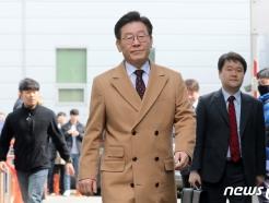 '법정공방 20개월' 이재명 운명의날 확정…16일 대법원 선고