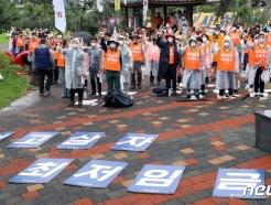 [사진] 민주노총 '최저임금 사용자위원 삭감안 규탄한다!'