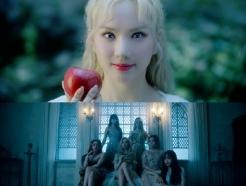 """[N신곡] """"마녀들의 밤이 와"""" 여자친구, 당당함 안고…'애플'"""