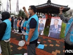 [사진] 민주노총 '최저임금 인상, 사용자 삭감안 규탄!'