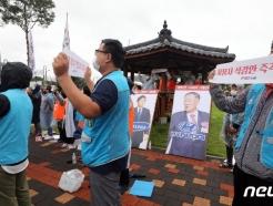 [사진] 마지막 향하는 최저임금위, 민주노총 최저임금 인상 촉구 집회
