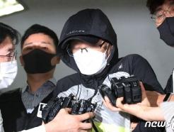 고 최숙현 선수 폭행 등 혐의 '팀닥터' 안주현 구속(1보)