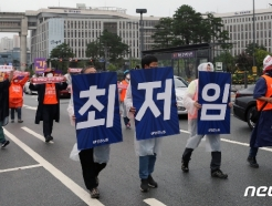 [사진] 민주노총 '올리자! 최저임금!'