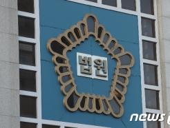 전자발찌 차고도 여중생 성폭행 하려한 40대 '징역 10년'