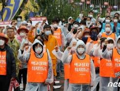 [사진] 민주노총 '최저임금위 회의장 밖 집회'